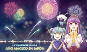 japon 07 julio fuegos